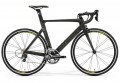 2017 Merida Reacto 4000 Bike